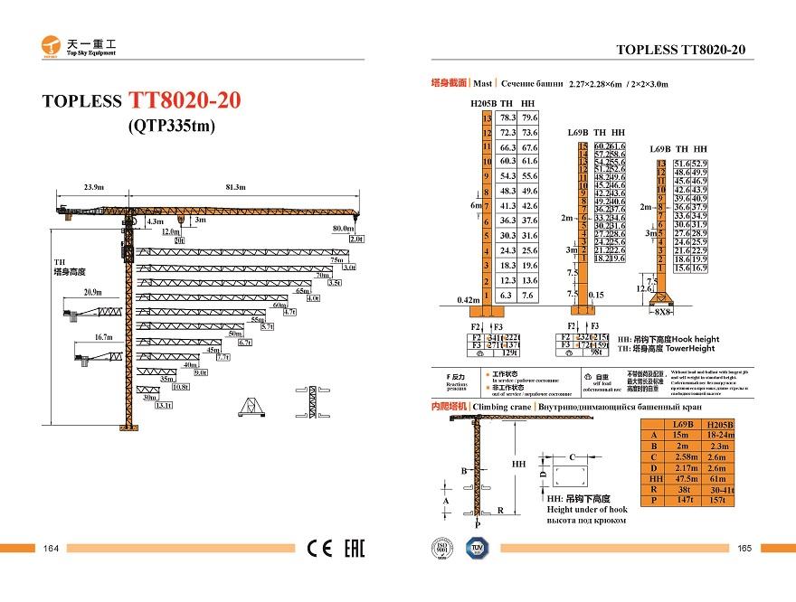 TT8020-20.jpg